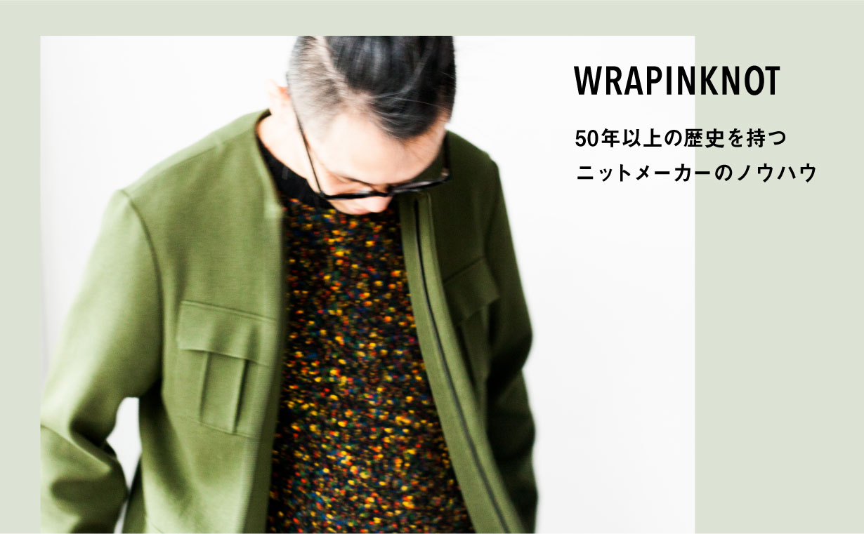 wrapinknot ラッピンノット